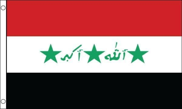 Iraq God Is Great Flag